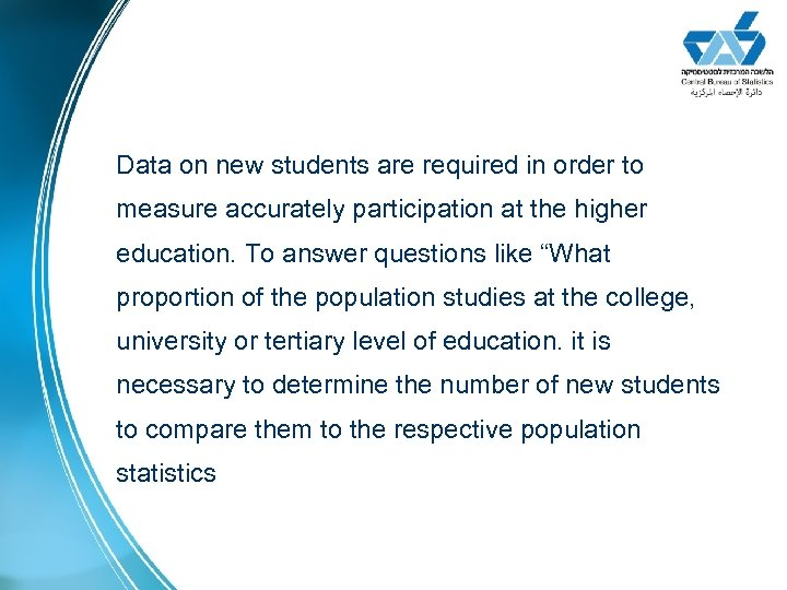 Data on new students are required in order to measure accurately participation at the