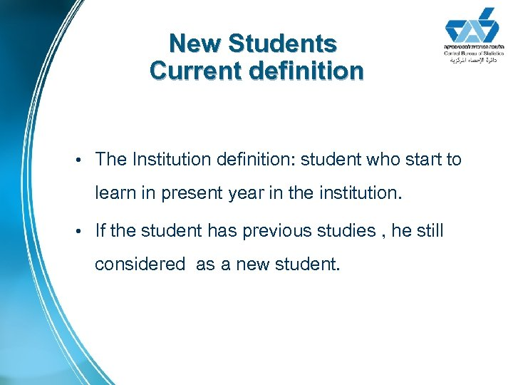 New Students Current definition • The Institution definition: student who start to learn in