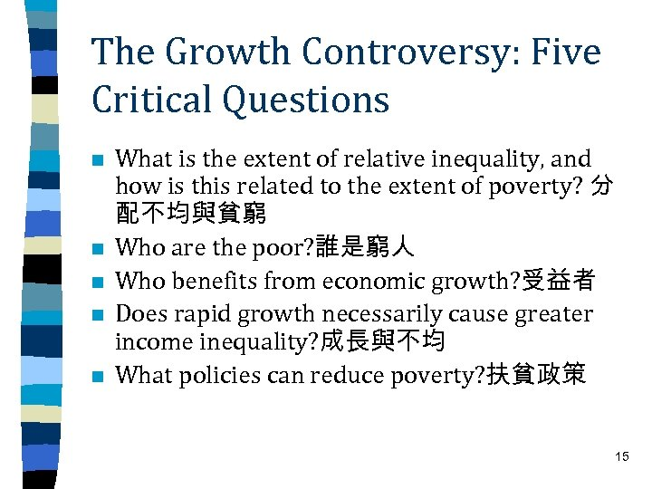 The Growth Controversy: Five Critical Questions n n n What is the extent of