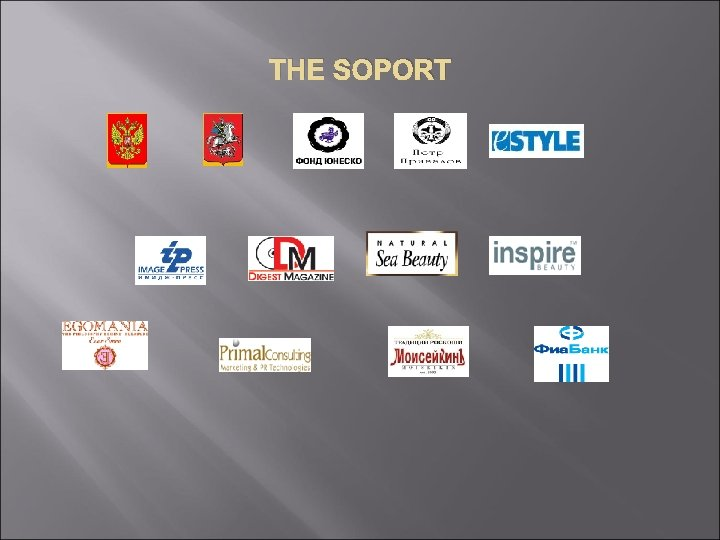THE SOPORT