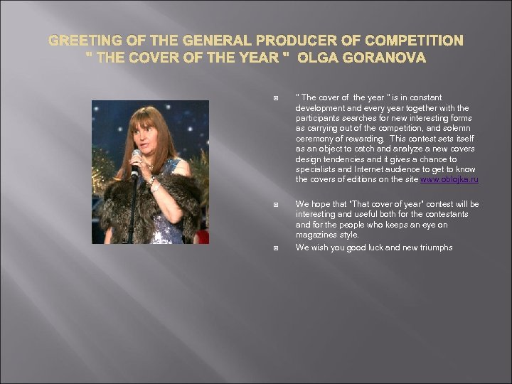 GREETING OF THE GENERAL PRODUCER OF COMPETITION