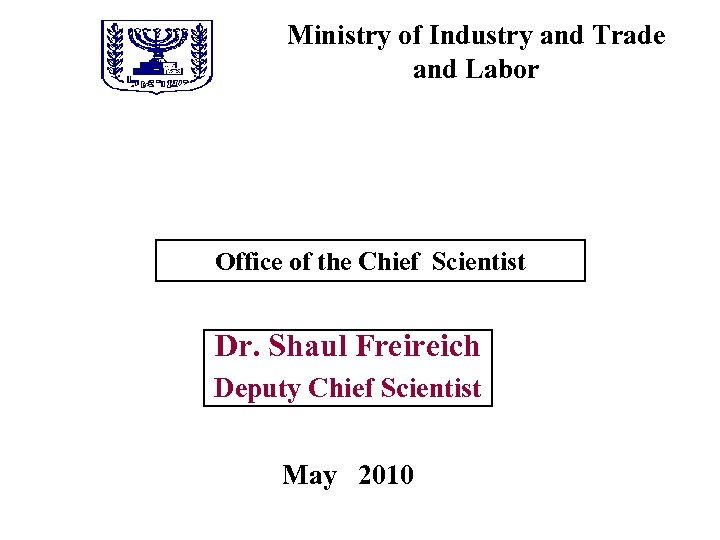 Ministry of Industry and Trade and Labor Office of the Chief Scientist Dr. Shaul
