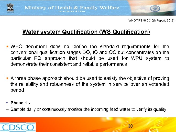 WHO TRS 970 (46 th Report, 2012) Water system Qualification (WS Qualification) § WHO