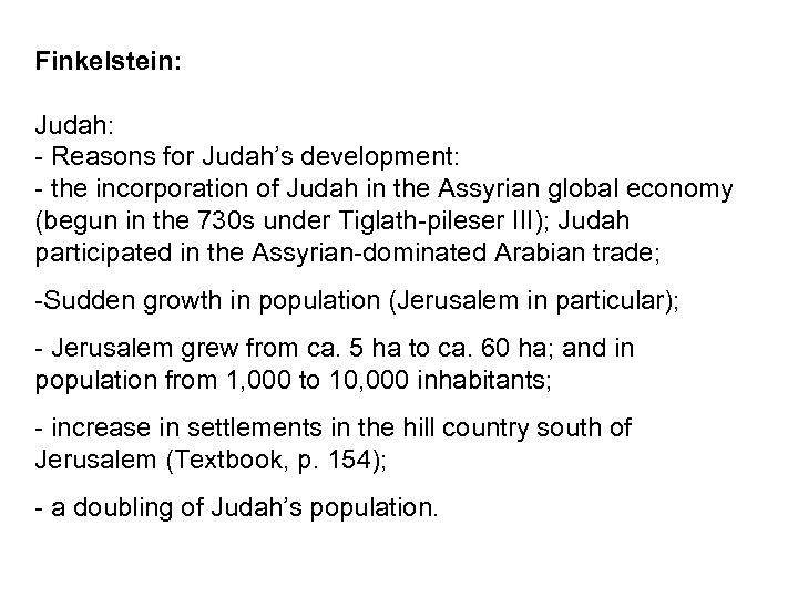 Finkelstein: Judah: - Reasons for Judah's development: - the incorporation of Judah in the