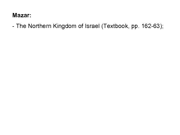 Mazar: - The Northern Kingdom of Israel (Textbook, pp. 162 -63);
