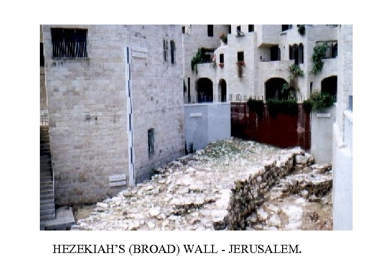 HEZEKIAH'S (BROAD) WALL - JERUSALEM.