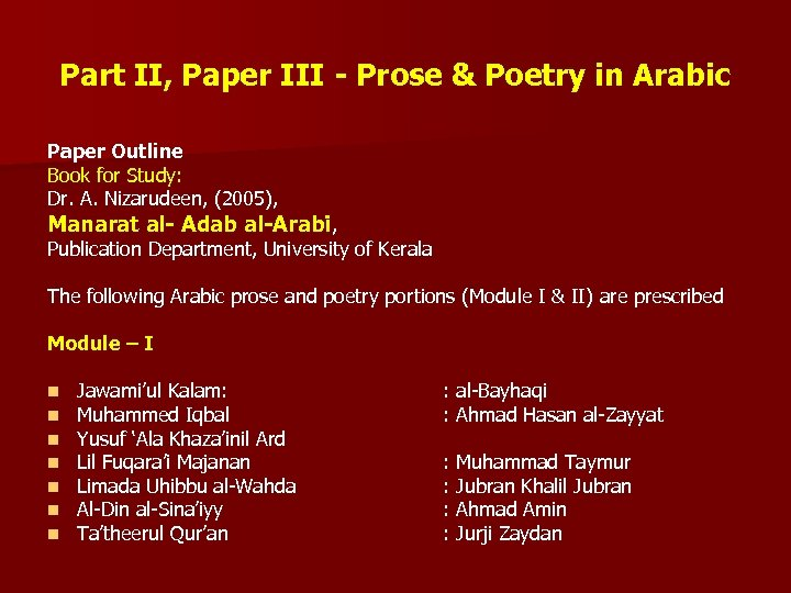 Part II, Paper III - Prose & Poetry in Arabic Paper Outline Book for