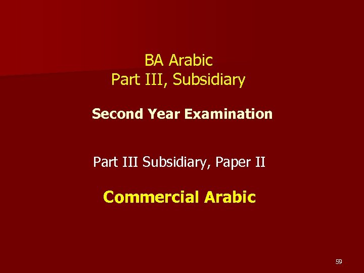 BA Arabic Part III, Subsidiary Second Year Examination Part III Subsidiary, Paper II Commercial