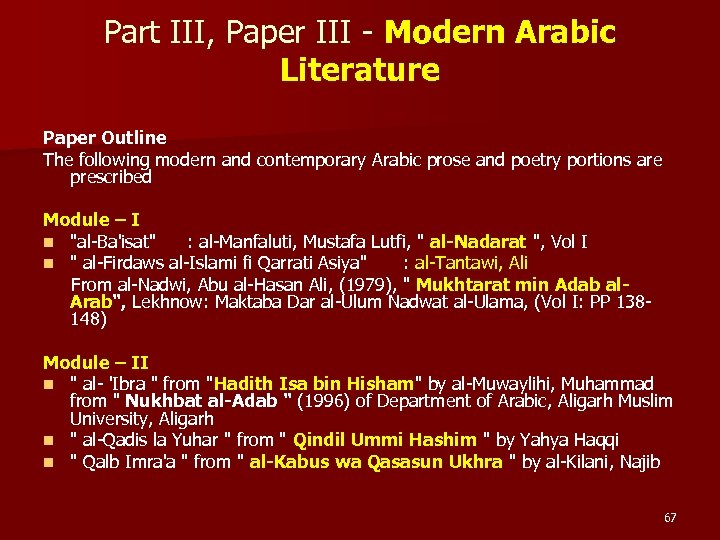 Part III, Paper III - Modern Arabic Literature Paper Outline The following modern and