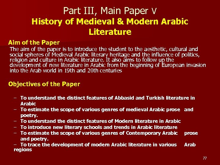 Part III, Main Paper V History of Medieval & Modern Arabic Literature Aim of
