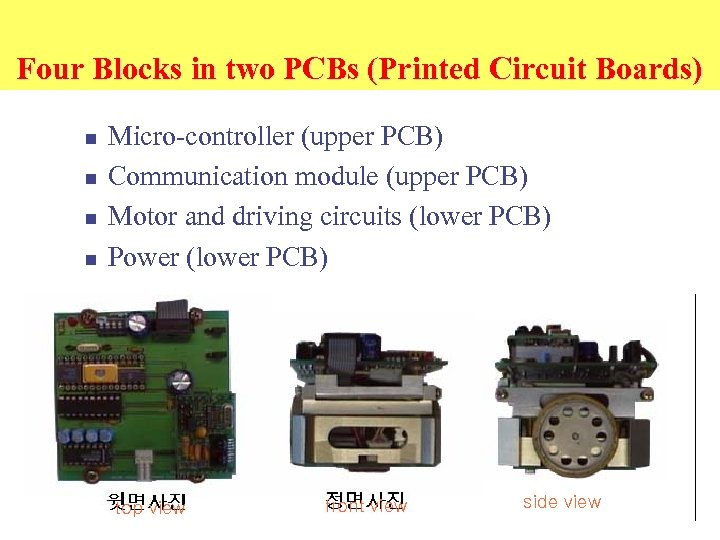 Four Blocks in two PCBs (Printed Circuit Boards) n n Micro-controller (upper PCB) Communication