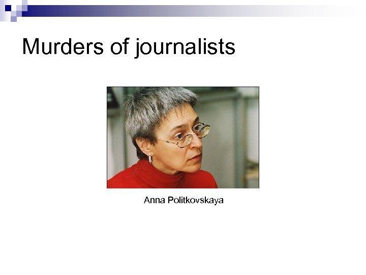 Murders of journalists Anna Politkovskaya