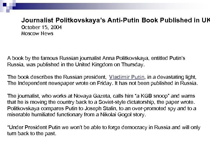Journalist Politkovskaya's Anti-Putin Book Published in UK October 15, 2004 Moscow News A book