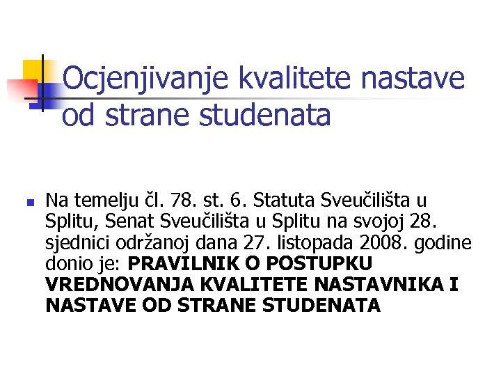 Ocjenjivanje kvalitete nastave od strane studenata n Na temelju čl. 78. st. 6. Statuta