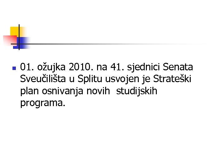 n 01. ožujka 2010. na 41. sjednici Senata Sveučilišta u Splitu usvojen je Strateški
