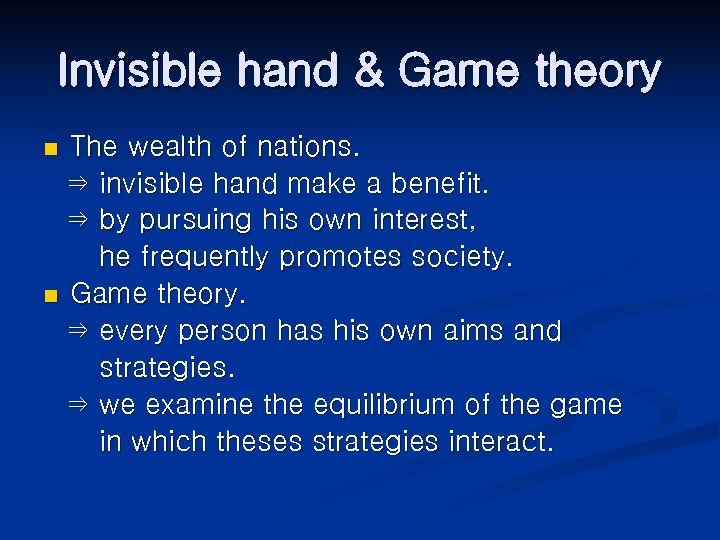Invisible hand & Game theory The wealth of nations. ⇒ invisible hand make a