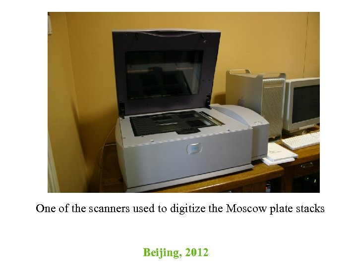 One of the scanners used to digitize the Moscow plate stacks Beijing, 2012