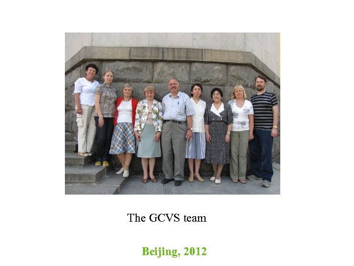 The GCVS team Beijing, 2012
