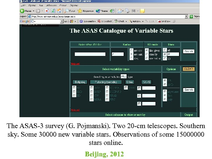 The ASAS-3 survey (G. Pojmanski). Two 20 -cm telescopes. Southern sky. Some 30000 new