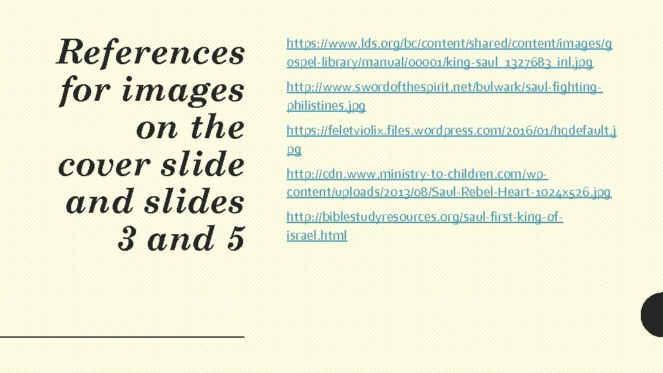 References for images on the cover slide and slides 3 and 5 https: //www.