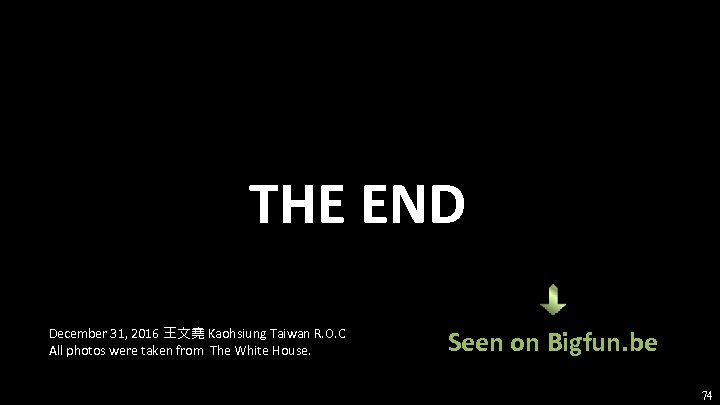 THE END December 31, 2016 王文堯 Kaohsiung Taiwan R. O. C All photos were
