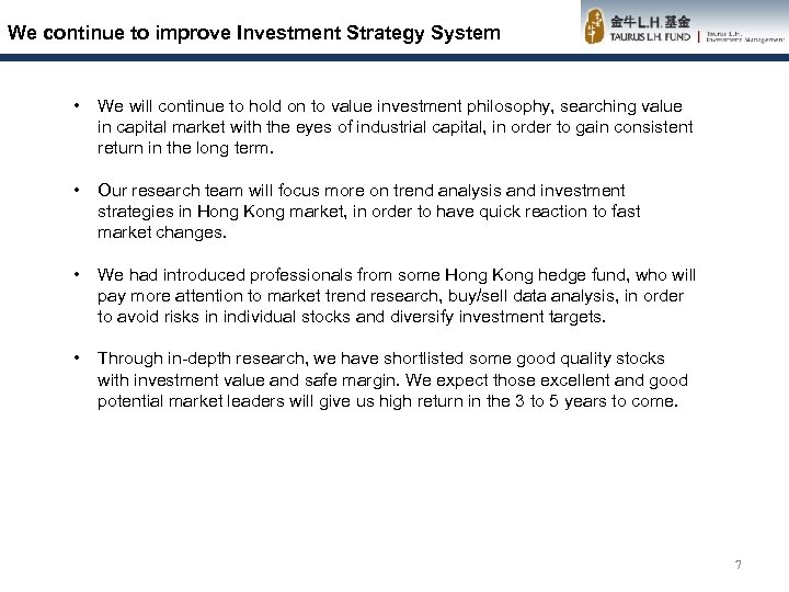We continue to improve Investment Strategy System • We will continue to hold on