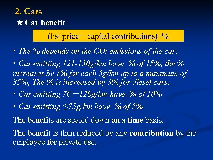 2. Cars ★ Car benefit (list price-capital contributions)×% · The % depends on the