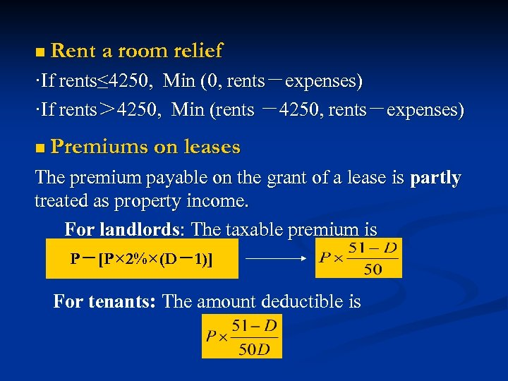 n Rent a room relief ·If rents≤ 4250, Min (0, rents-expenses) ·If rents> 4250,
