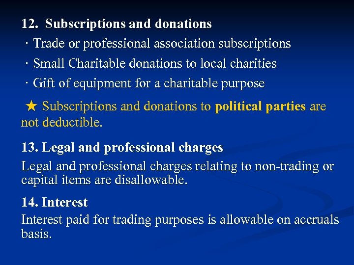 12. Subscriptions and donations · Trade or professional association subscriptions · Small Charitable donations
