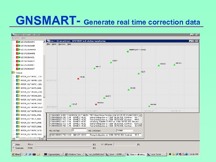 GNSMART- Generate real time correction data