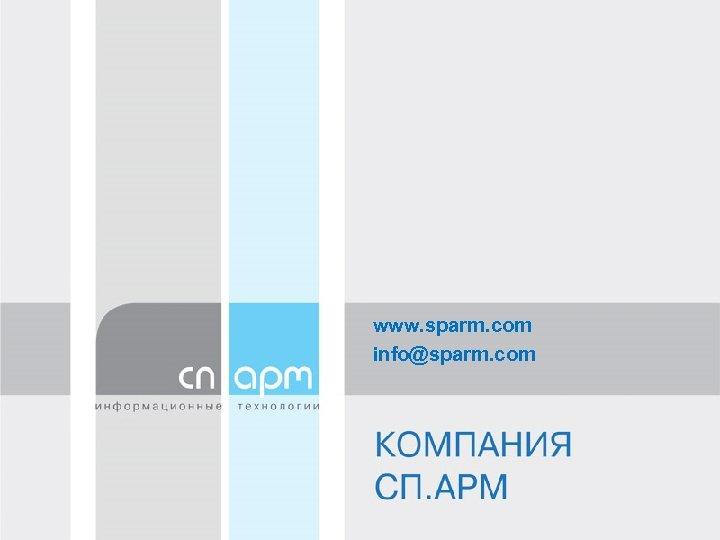 www. sparm. com info@sparm. com