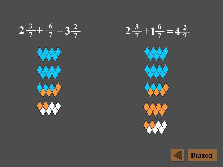 2 3 7 + 6 7 =3 2 7 2 3 7 +1 6