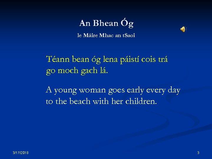 An Bhean Óg le Máire Mhac an t. Saoi Téann bean óg lena páistí
