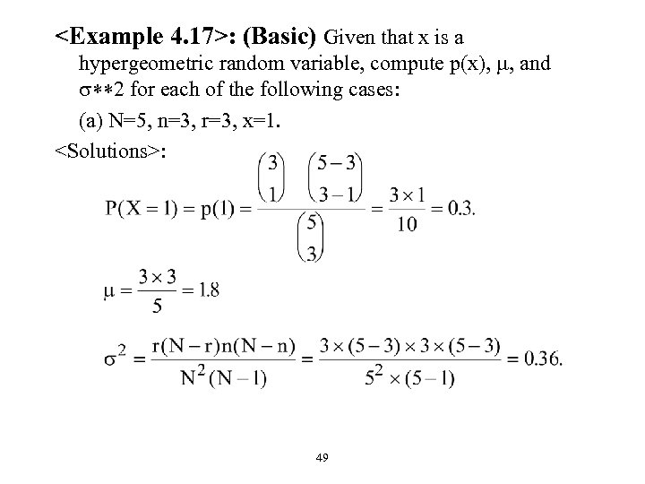<Example 4. 17>: (Basic) Given that x is a hypergeometric random variable, compute p(x),