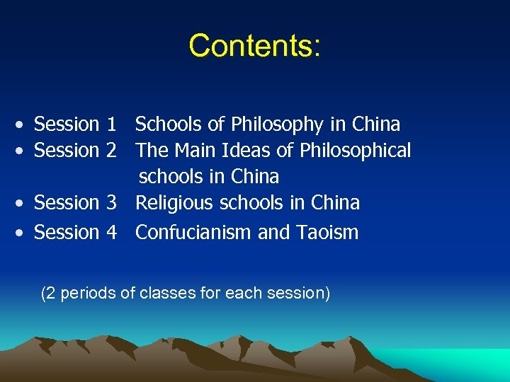 Contents: • Session 1 Schools of Philosophy in China • Session 2 The Main