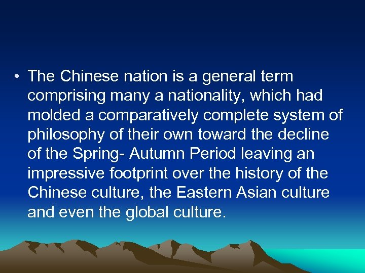 • The Chinese nation is a general term comprising many a nationality, which