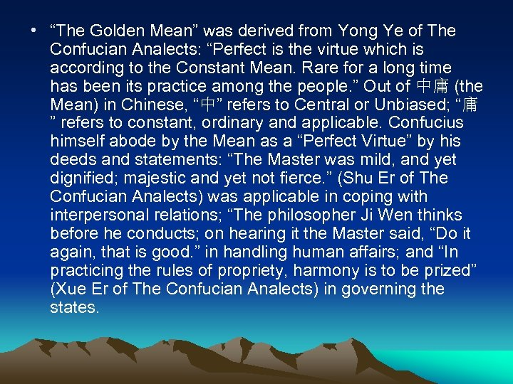 "• ""The Golden Mean"" was derived from Yong Ye of The Confucian Analects:"