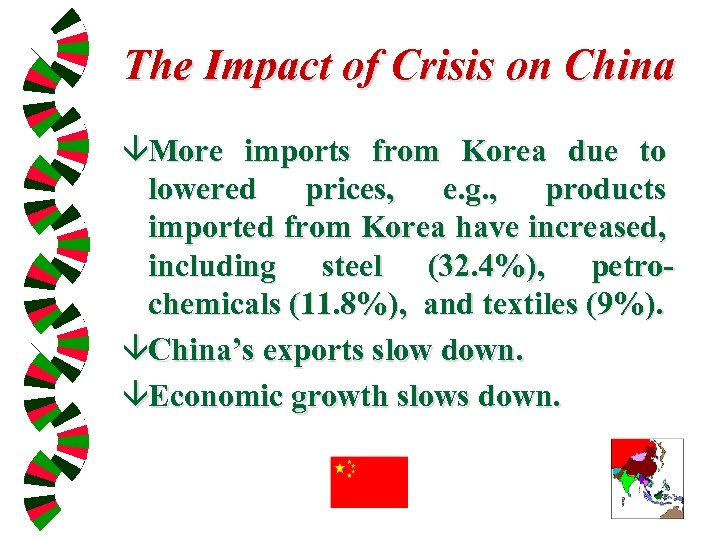 The Impact of Crisis on China âMore imports from Korea due to lowered prices,
