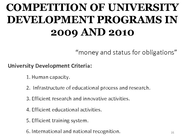 "COMPETITION OF UNIVERSITY DEVELOPMENT PROGRAMS IN 2009 AND 2010 ""money and status for obligations"""