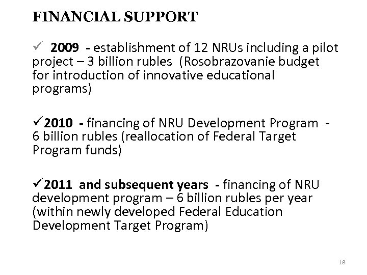 FINANCIAL SUPPORT ü 2009 - establishment of 12 NRUs including a pilot project –