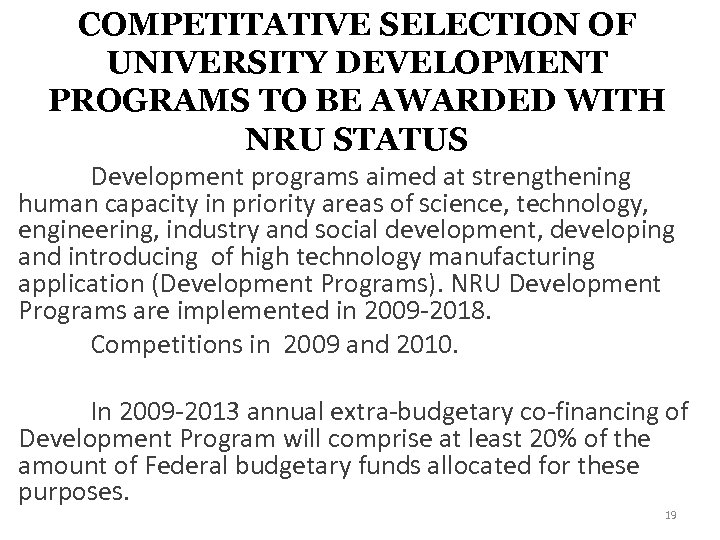 COMPETITATIVE SELECTION OF UNIVERSITY DEVELOPMENT PROGRAMS TO BE AWARDED WITH NRU STATUS Development programs
