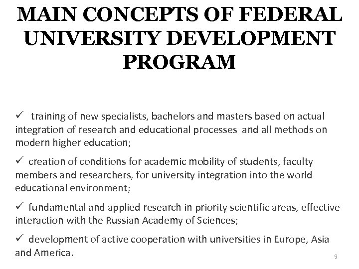 MAIN CONCEPTS OF FEDERAL UNIVERSITY DEVELOPMENT PROGRAM ü training of new specialists, bachelors and