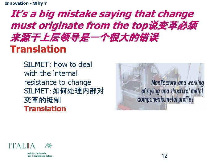Innovation - Why ? It's a big mistake saying that change must originate from