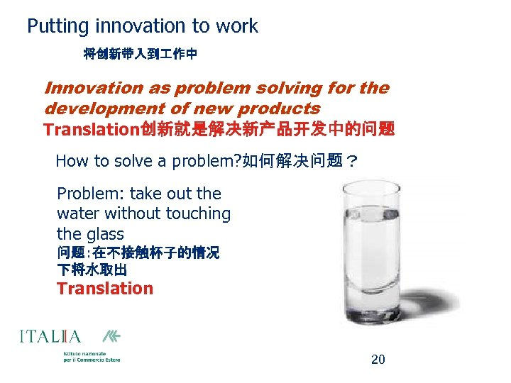 Putting innovation to work 将创新带入到 作中 Innovation as problem solving for the development of