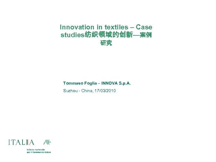 Innovation in textiles – Case studies纺织领域的创新—案例 研究 Tommaso Foglia – INNOVA S. p. A.