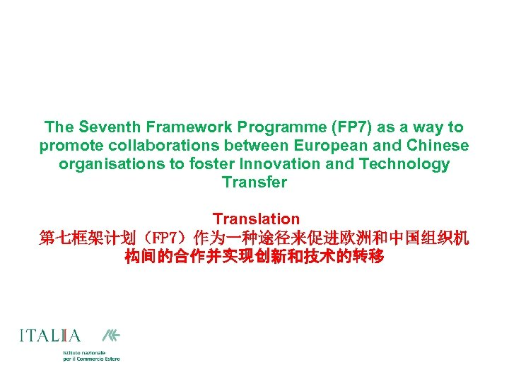 The Seventh Framework Programme (FP 7) as a way to promote collaborations between European