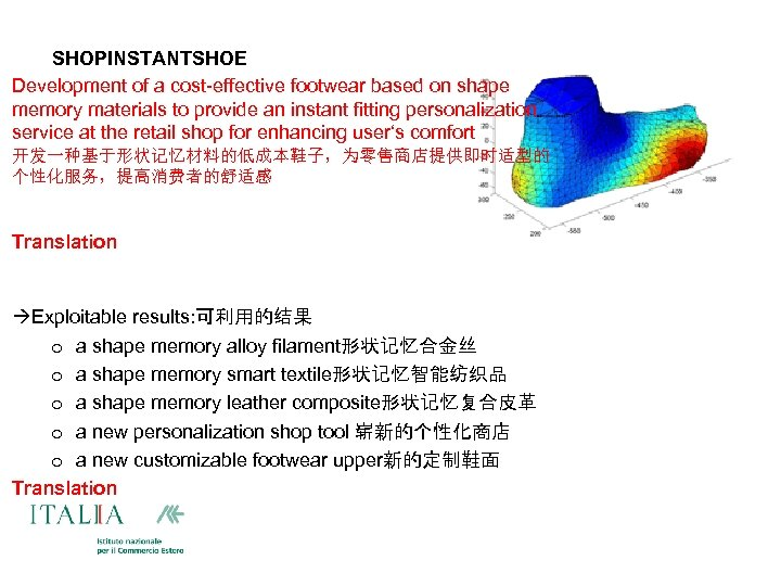 SHOPINSTANTSHOE Development of a cost-effective footwear based on shape memory materials to provide an