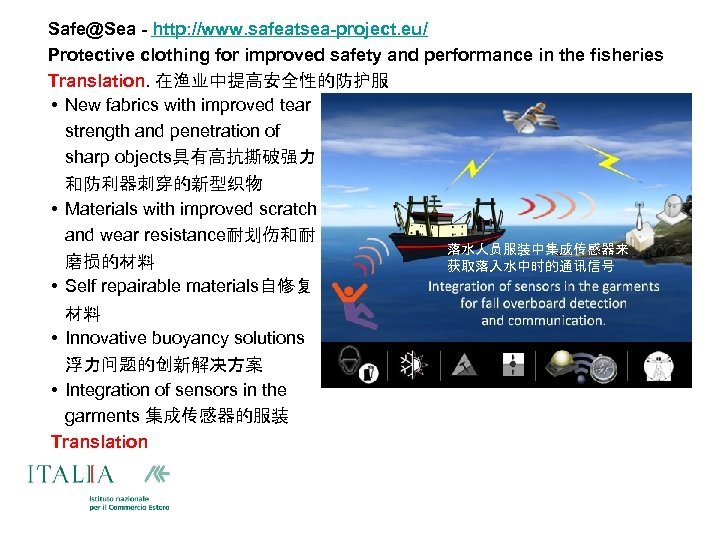 Safe@Sea - http: //www. safeatsea-project. eu/ Protective clothing for improved safety and performance in