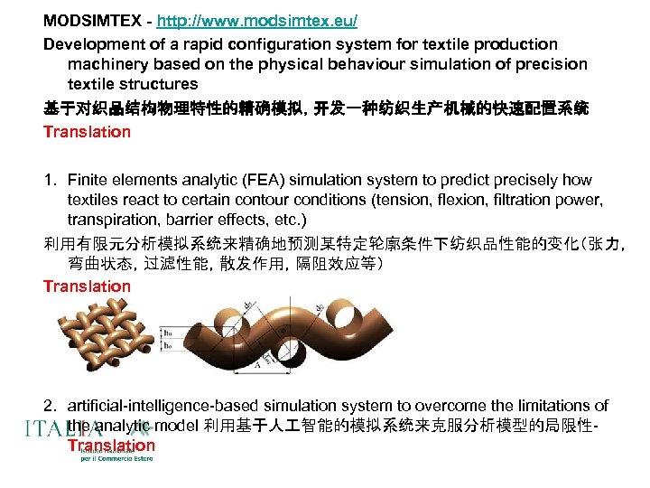 MODSIMTEX - http: //www. modsimtex. eu/ Development of a rapid configuration system for textile