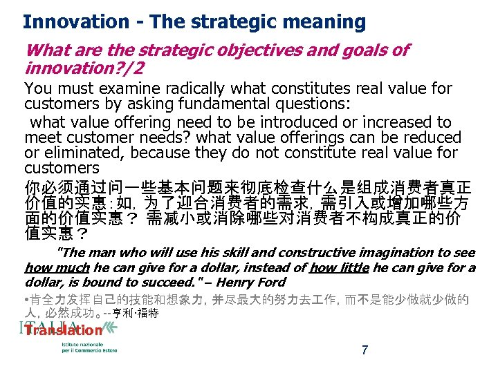 Innovation - The strategic meaning What are the strategic objectives and goals of innovation?
